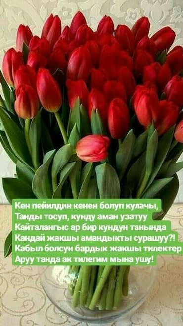 Срочно требуется продавец без опыта в ТЦ ГОИН  -5/2 10\18 в Бишкек