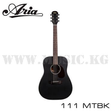 Гитара ARIA-111 MTBK (цвет MTBK черный матовый). Данная «сотая» серия