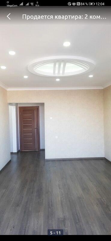 Продается квартира: 2 комнаты, 69 кв. м