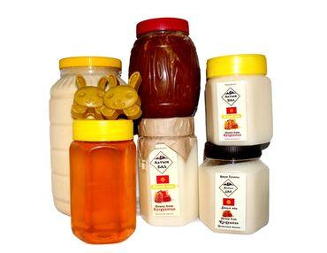 Мёд высококачественный натуральный мёд от самого производителя год
