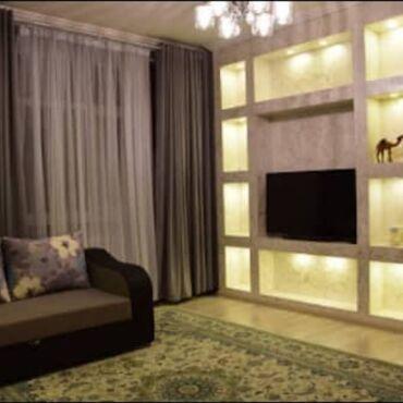 Сдается квартира: 4 комнаты, 180 кв. м, Бишкек
