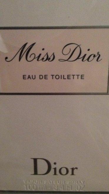 Нов.Miss Dior оригинал привез во Франции, Причина продаж запах не мой в Бишкек