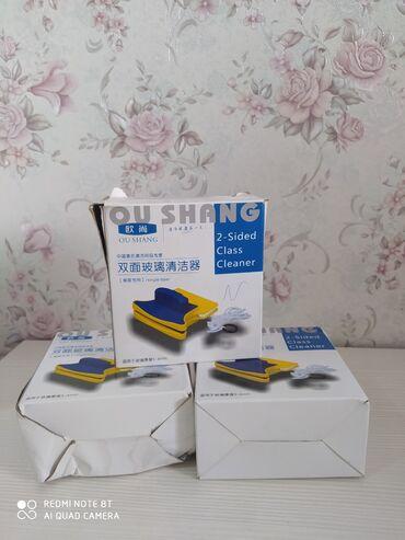 Щетка магнит для мытья окон - Кыргызстан: Магнитная щетка для мытья окон с двух сторон Идеальный вариант для мы