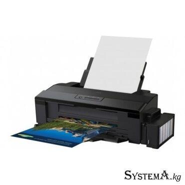 Printer epson b300 - Кыргызстан: Epson L1800