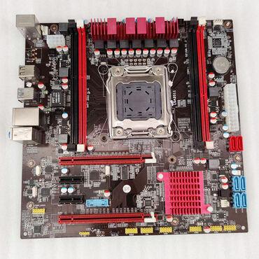Набор для сборки ПК LGA2011материнская плата X79 + CPU Xeon E5-2630V2