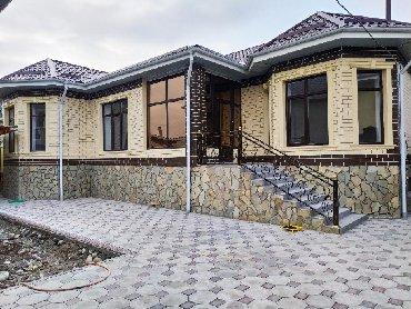 Продам Дома от собственника: 225 кв. м, 5 комнат