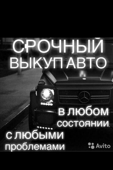 audi coupe 28 e в Кыргызстан: BMW 1 series 2015   5555 км