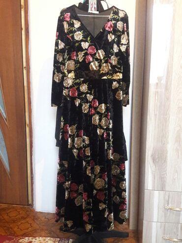 Женская одежда - Арчалы: Продаю платье почти новое одевала пару раз