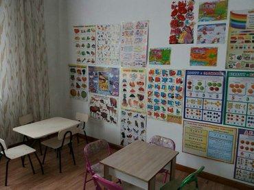 Круглосуточный детский сад-ясли в Бишкек