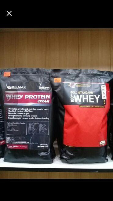 Whey протеины - для наращивания мышечной массы и энергий. В составе