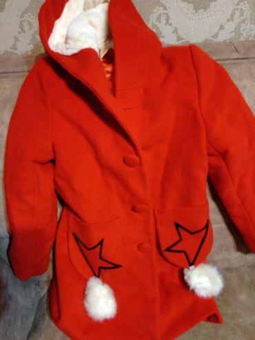 uşaq paltosu - Azərbaycan: Uşaq paltosu.Qız uşaq geyimidir.6-8 yaş arası .Ucuz qoymuşam ki