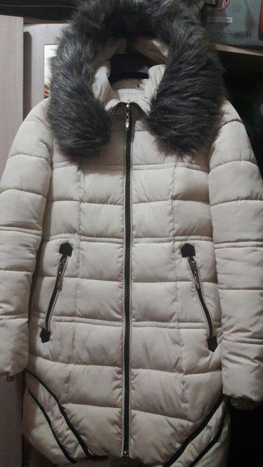 Женская одежда в Чон Сары-Ой: Женские куртки