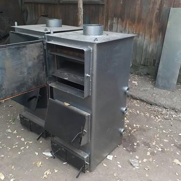 detskij velosiped univega dyno 160 в Кыргызстан: Отопление жасайбыз, сантехника качество гарантируем. Изготовим