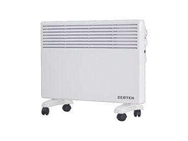 Zerten серии ZL-20Идеальный микроклимат круглый год. Батареи
