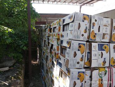 Новые банановые коробки двойные
