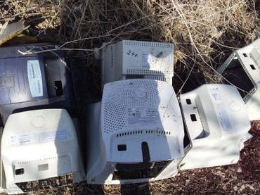 Продаю пластмассы корпус монитора и ксерокопия в Бишкек