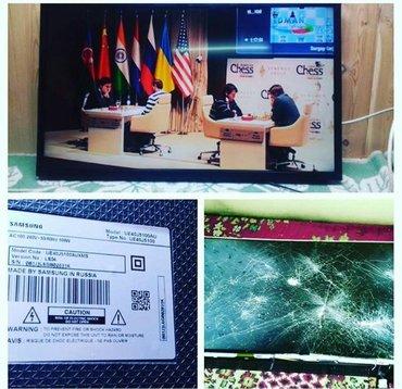 Bakı şəhərində Bütün növ lcd led tv-lərin təmiri və Samsung Televizorlarına Ekran