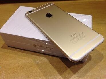 apple 6 - Azərbaycan: İşlənmiş iPhone 6 Plus 16 GB Qızılı