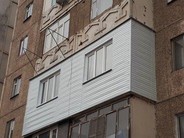 Утепления лоджий и балконов в Бишкек