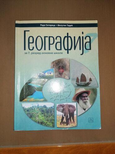 Geografija za 7 raz. osnovne skole