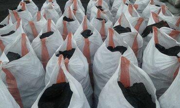 Уголь и дрова - Кыргызстан: Уголь дрова в мешках доставка есть