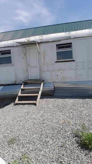 есть на доме и вагоне в Кыргызстан: Продам Дом 32 кв. м, 2 комнаты