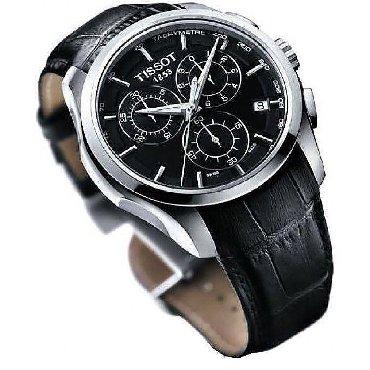 Серебристые Мужские Наручные часы Tissot в Nardaran