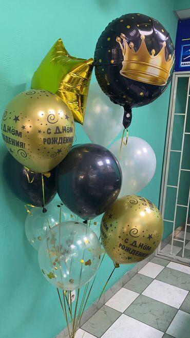 шарик для беременных в Кыргызстан: Организация мероприятий | Гелевые шары