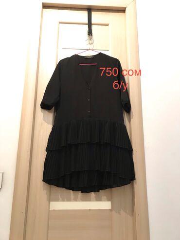 Платье короткое! Чуть выше колен. Хорошего качества! Сидит хорошо. 750