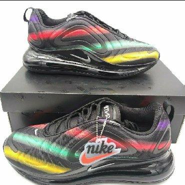 Reno klio - Kanjiza: Original Nike air max 720 MulticolorPatike su nove i 100% original