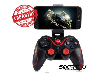 Gamepad S6 Bluetooth Геймпад в Бишкек