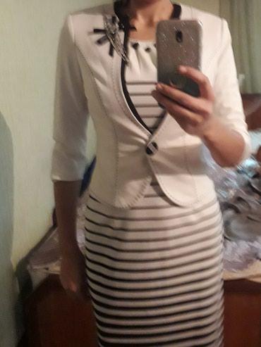 Женская одежда в Лебединовка: Костюм двойка, размер 44-46.платье и пиджак можно носить по