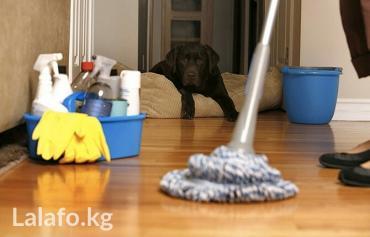 Уборщицы, технички - Кыргызстан: Ищу работу уборка квартир, дома со всем не дорого, генеральная уборка