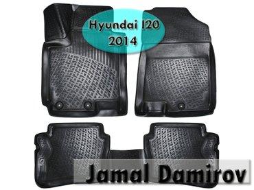 Bakı şəhərində Hyundai i20 2014 üçün poliuretan ayaqaltılar. полиуретановые коврики