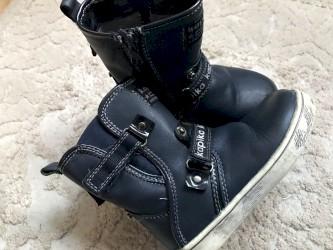 детская обувь с высоким берцем в Азербайджан: Кожаная обувь. Фирма kapika kapika. В очень хорошем состоянии