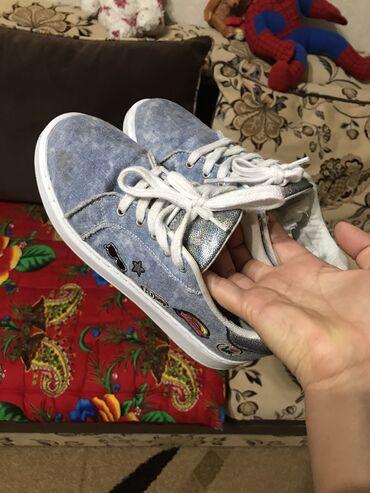 Обувь на девочку 9- 10 лет размер 35 в отличном состоянии, новые! Не