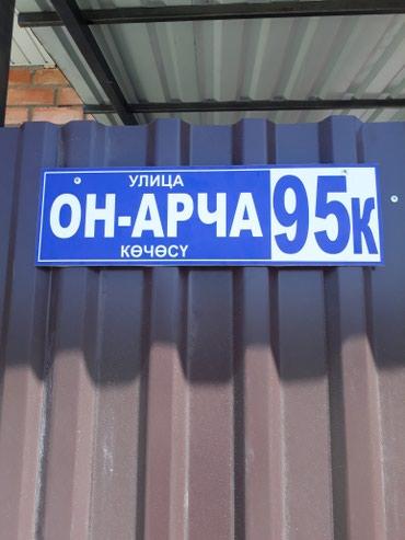 Сдается квартира: Студия, 30 кв. м., Бишкек в Бишкек