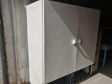 | Б/у Side-By-Side (двухдверный) | Белый холодильник