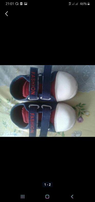 Детская обувь 22 размер, состояние идеальное, хорошие липучки 14 см