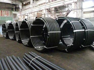 Шланги и насосы в Ак-Джол: Трубы Шланги водопроводные Оптом и ВрозницуОт ПроизводителяВ наличии и