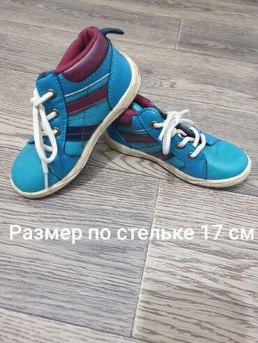 Продаю детские кроссовки 26 размер Адрес 6 мкр Обмена нет Цена