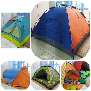 Палатки - Бишкек: Палатка туристическая 2-3-4-5 местные.Быстро и легко собирается.Благод