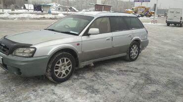 субару ланкастер в Кыргызстан: Subaru Legacy 2.9 л. 2002
