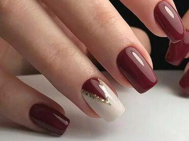 Маникюр, Педикюр | Коррекция вросших ногтей, Другие услуги мастеров ногтевого сервиса | С выездом на дом