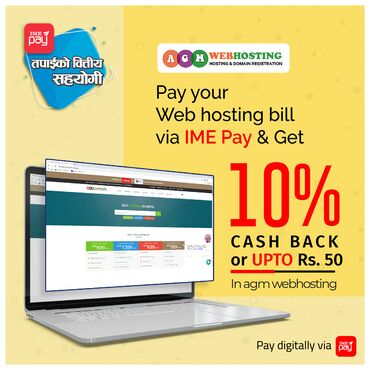 Pay Via IME and get 10% CashBackIME Pay प्रयोग गरी AGM Web Hosting को