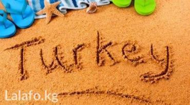 Курсы Турецкого языка по программе в Бишкек