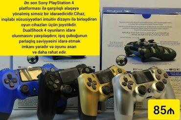 joystik - Azərbaycan: Joystik