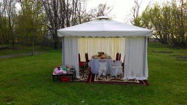 Аренда шатров в бишкеке, мы предлагаем в Бишкек