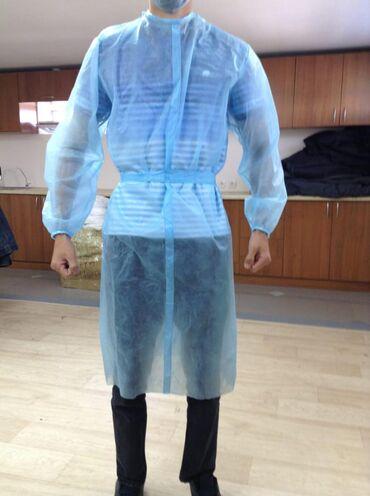 медицинские одноразовые халаты в Кыргызстан: Халаты одноразовые комбинезоны однорпзовые в наличие . Можно на