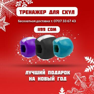 заказать корсет для талии в Кыргызстан: Лучший подарок на новый год, хит этого сезона. Тренажер для